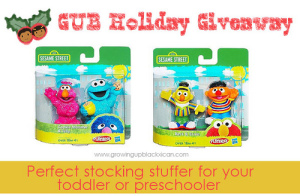 GUB gifts for kids
