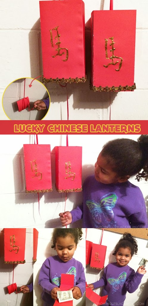 Lucky-Chinese-Lanterns-for-kids-PIN-IT